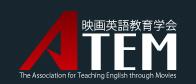ATEM-logo